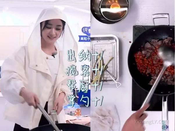 中餐厅长江之恋首播赵丽颖情绪崩溃是怎么回事