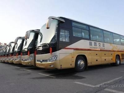 宜昌城际公交时刻表