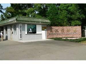 武汉植物园