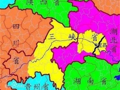 宜昌痛失三峡省省会