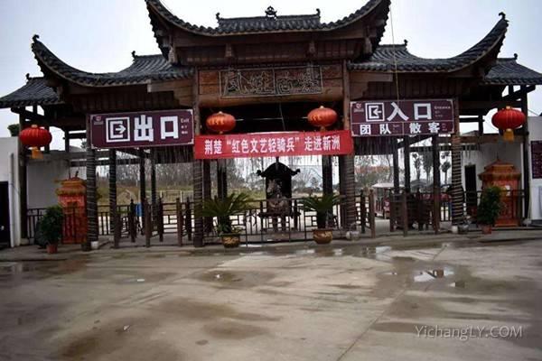 凤娃古寨旅游风景区