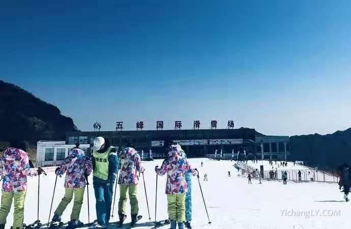 宜昌到五峰国际滑雪场滑雪2日游