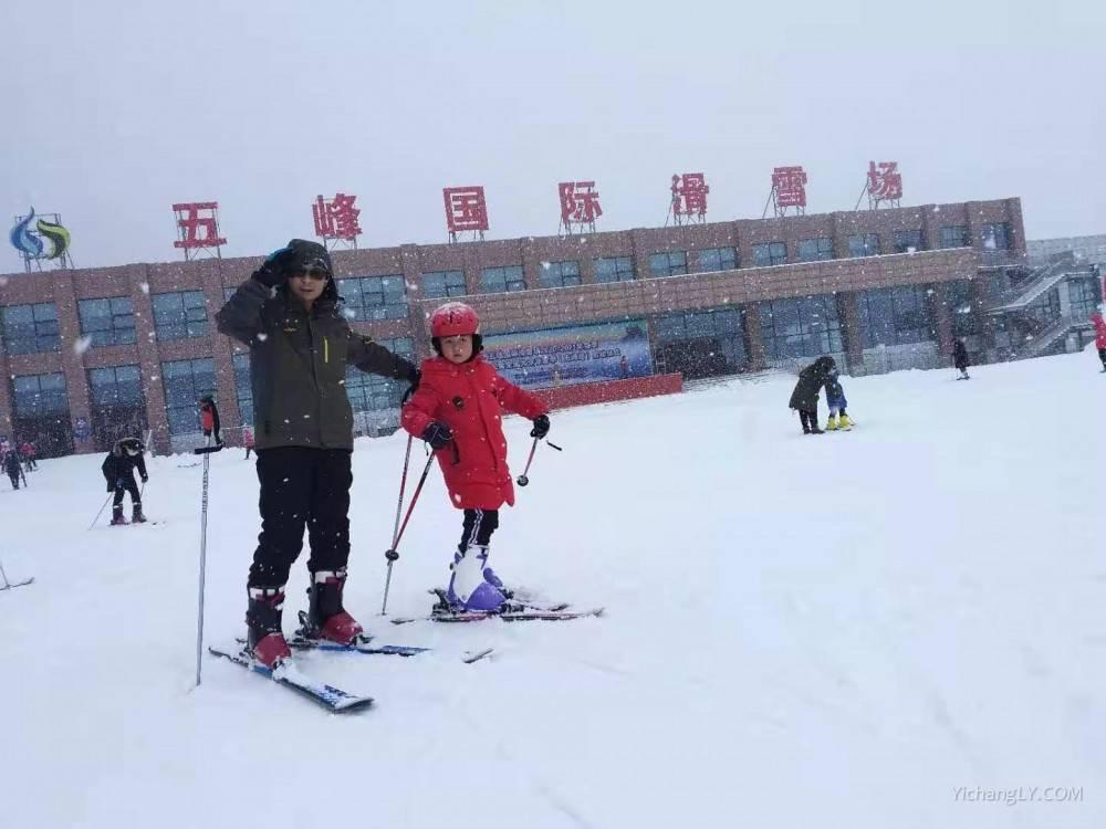 宜昌到五峰滑雪