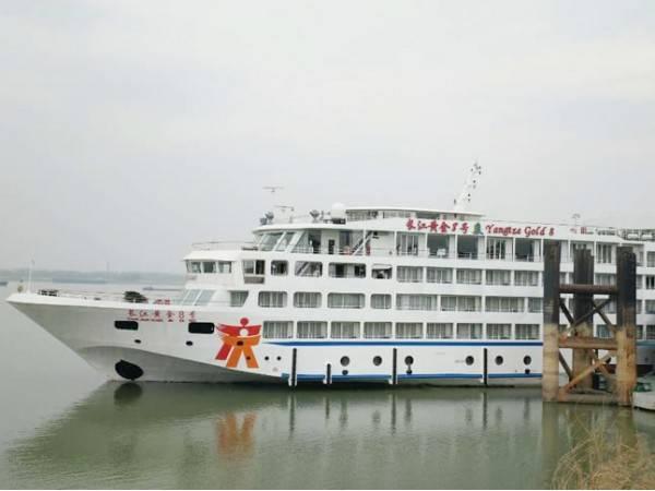 长江黄金8号游船