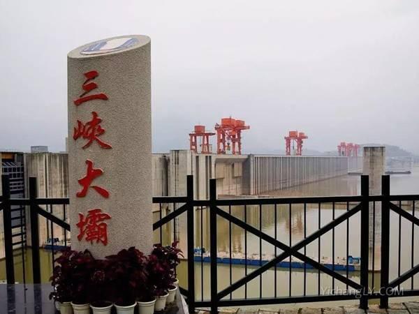 广东广州到湖北宜昌三峡大坝
