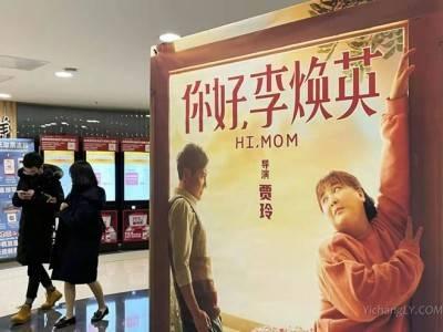 电影《你好,李焕英》取景地襄阳卫东机械厂成网红打卡地