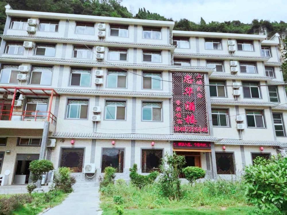 宜昌三峡二日游 住景区不走回头路