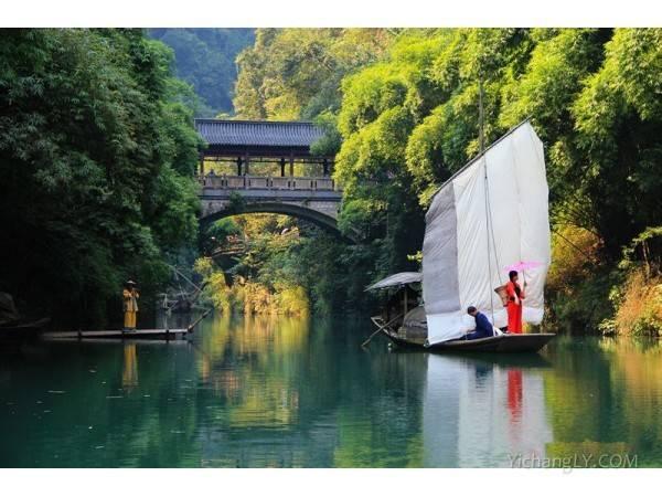 宜昌三峡二日游【船线人家+住景区+两坝一峡+过葛洲坝船闸】