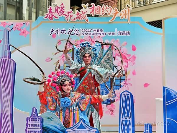 广州来宜昌推广文化旅游