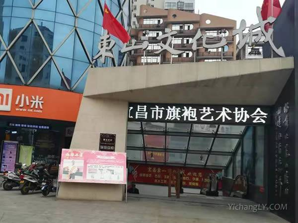 卓越广场东山文化城入口