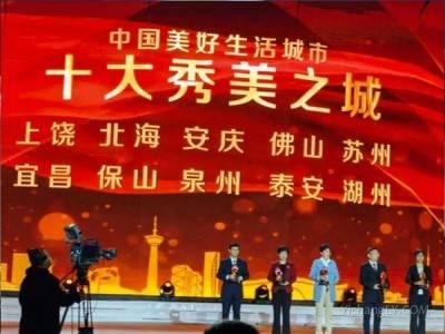 宜昌荣膺中国十大秀美之城