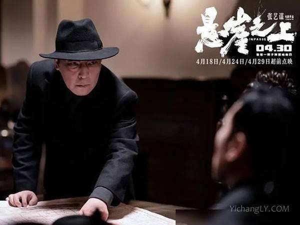 宜昌五一档电影