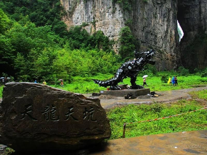 重庆武隆喀斯特旅游区3