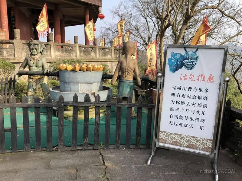 重庆丰都鬼城旅游图片