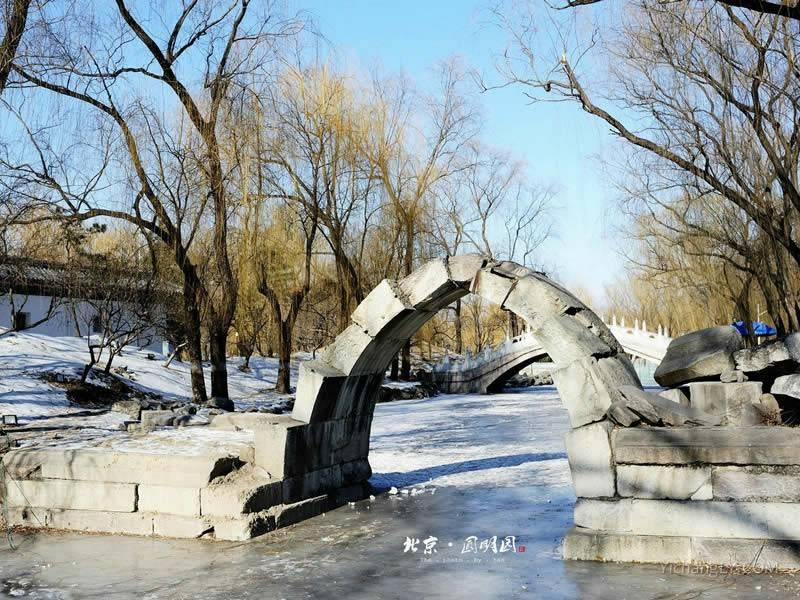 北京圆明园遗址公园2