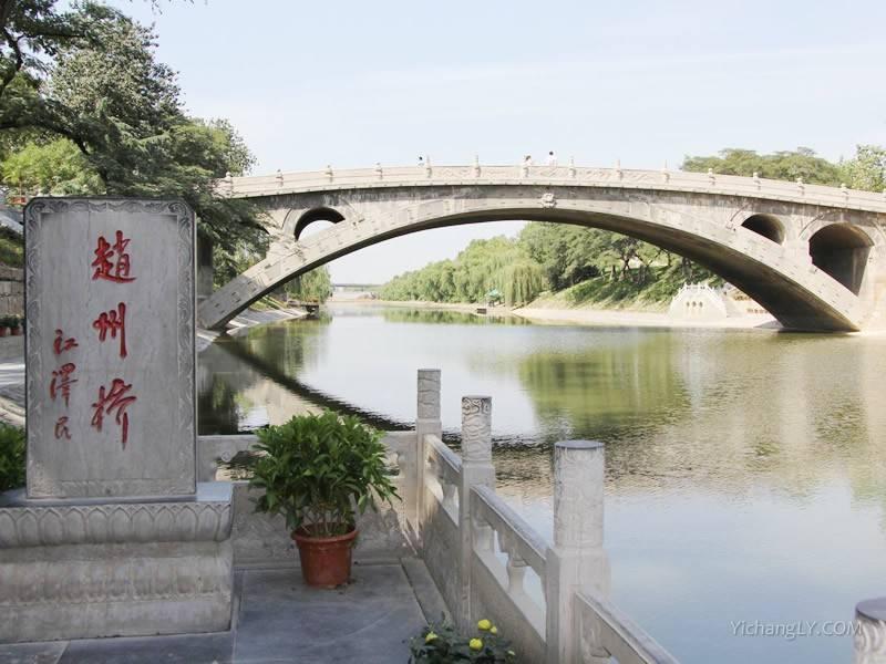 赵州桥图片大全高清大图