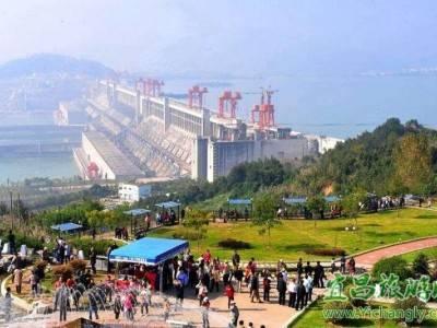 宜昌三峡大坝坛子岭风景区旅游攻略