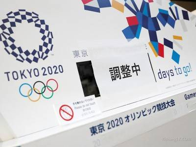 东京奥运会2021开幕时间是几月几号