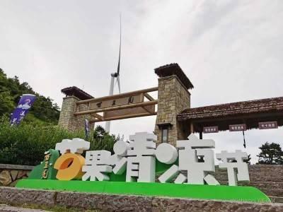 2021百里荒芒果清凉节在百里荒景区举办