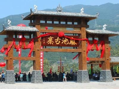 长阳麻池古寨红色教育基地旅游攻略