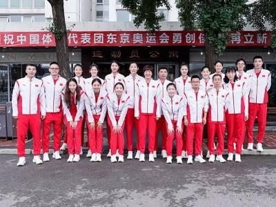 中国女排出征东京奥运会!这些细节画面令人动容...