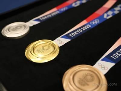 东京奥运会奖牌是废品做的?