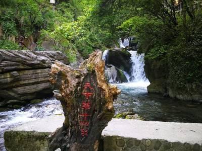 香溪源旅游风景图片
