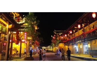 宜昌到车溪夜游直通车(东站、万达、均瑶均可接送)